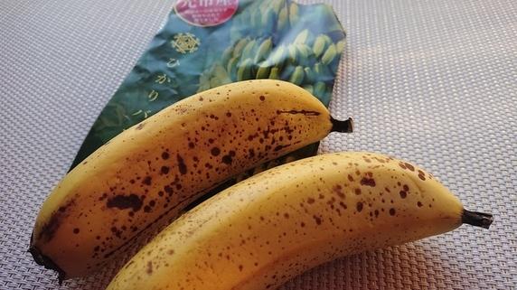 ひかりバナナサムネイル
